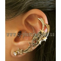 Пирсинг Ear cuffs (кафф) Звездный водопад производства Гонконг